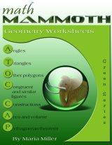 Math Mammoth Geometry Worksheet Collection book cover